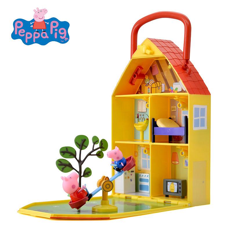 小猪佩奇Peppa Pig粉红猪小妹过家家玩具屋房子家庭套装手提盒