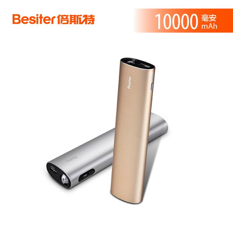 倍斯特便携创意超薄移动电源10000+毫安迷你小巧充电宝通用大容量