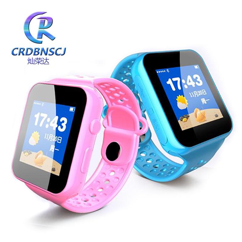 CRDBNSCJ 儿童电话手表防水学生手机男孩女孩智能GPS定位手环