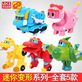 正版恐龙变形玩具 帮帮龙周边