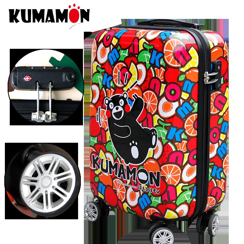 【正版授权】包邮酷MA萌熊本拉杆箱20寸万向轮旅行箱男女行李箱