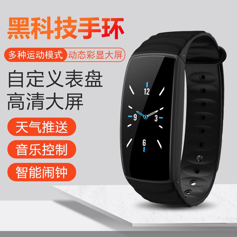 彩屏智能运动手环 QQ微信提醒信息推送 防水闹钟来电提醒